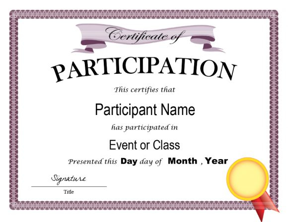 11+ Certificate of Participation Templates - Printable Templates Pertaining To Participation Certificate Templates Free Download Within Participation Certificate Templates Free Download