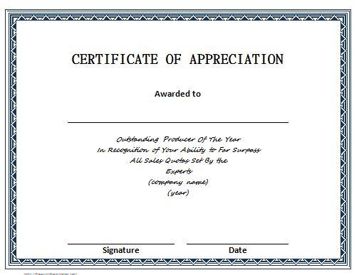 11 Free Certificate of Appreciation Templates - Free Template  For In Appreciation Certificate Templates Intended For In Appreciation Certificate Templates
