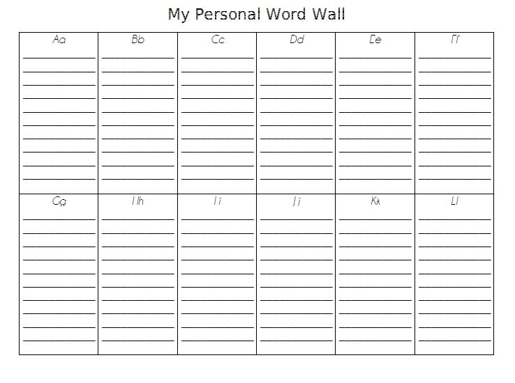 A Love for Teaching: Personal Word Wall Pertaining To Blank Word Wall Template Free Intended For Blank Word Wall Template Free