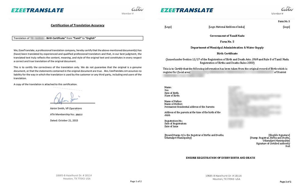Birth Certificate Translation Services Regarding Uscis Birth Certificate Translation Template