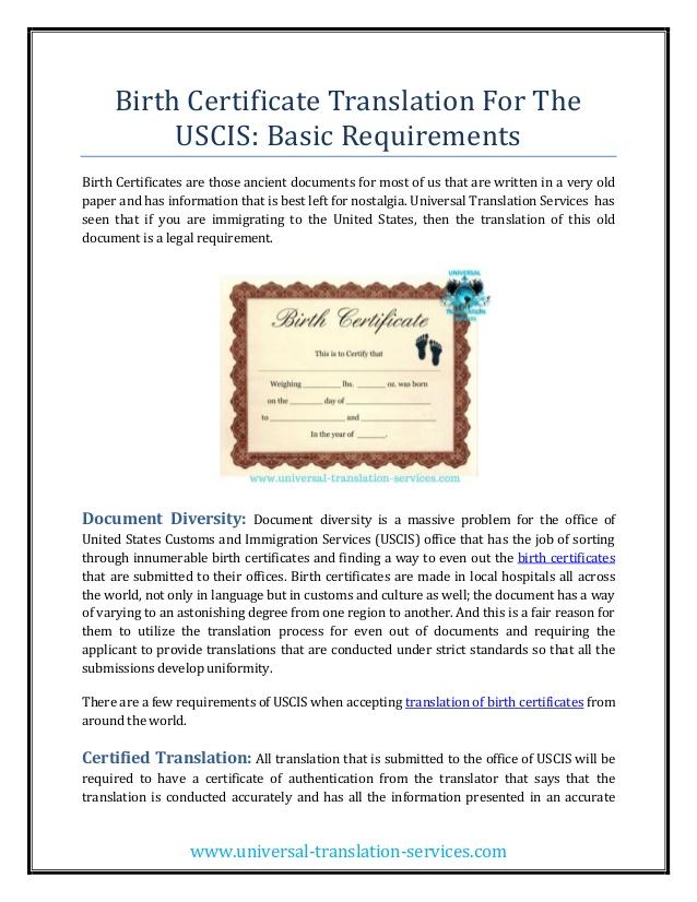 Birth certificate translation usa Within Uscis Birth Certificate Translation Template