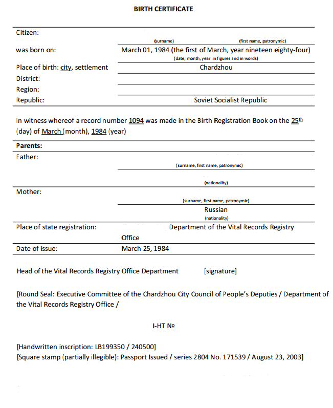How to Translate Russian Birth Certificate Regarding Uscis Birth Certificate Translation Template With Uscis Birth Certificate Translation Template