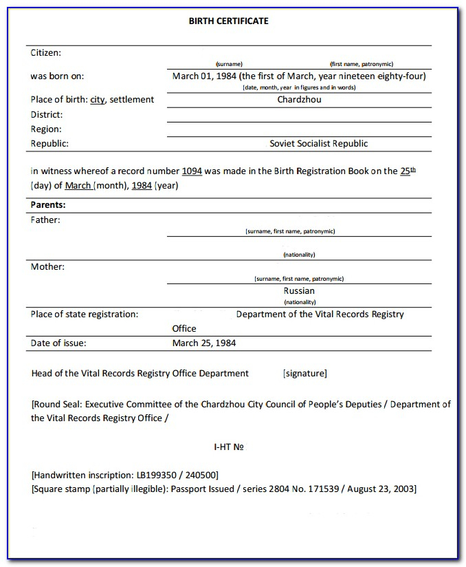Thai Birth Certificate Translation Form  vincegray11 With Regard To Mexican Marriage Certificate Translation Template With Regard To Mexican Marriage Certificate Translation Template